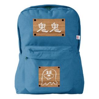 鬼 鬼 Wood Panel Backpack Bag 5