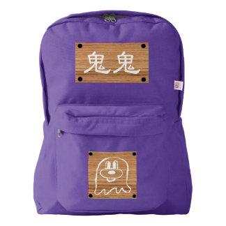 鬼 鬼 Wood Panel Backpack Bag 6