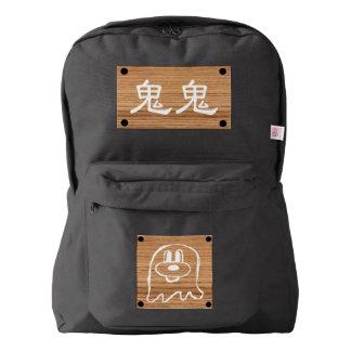 鬼 鬼 Wood Panel Backpack Bag 9