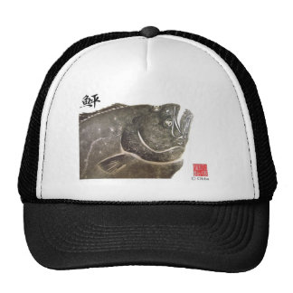 鮃! < hirame; Flat eye >GYOTAKU writer work Cap