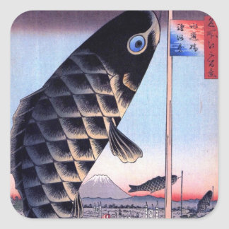 鯉幟と富士山, 広重 Carp Streamer and Mount Fuji, Hiroshige Square Sticker