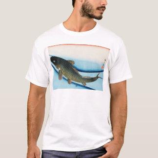 鯉, 広重 Carp, Hiroshige, Ukiyoe T-Shirt