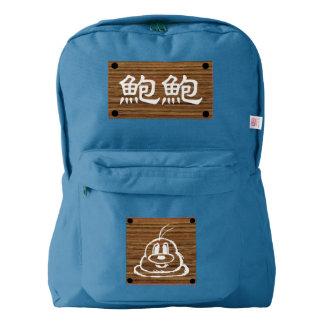 鲍 鲍 Wood Panel Backpack Bag 10
