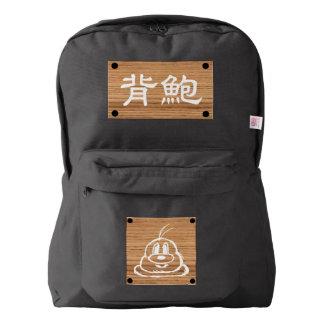 鲍 鲍 Wood Panel Backpack Bag 3
