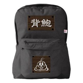 鲍 鲍 Wood Panel Backpack Bag 4
