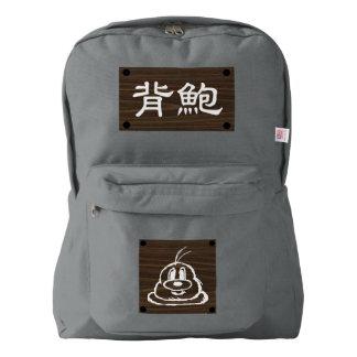 鲍 鲍 Wood Panel Backpack Bag 6