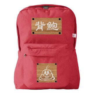 鲍 鲍 Wood Panel Backpack Bag 7