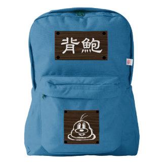 鲍 鲍 Wood Panel Backpack Bag 9