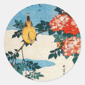 黄鳥と薔薇, 北斎 Yellow Bird and Rose, Hokusai, Ukiyo-e Classic Round Sticker