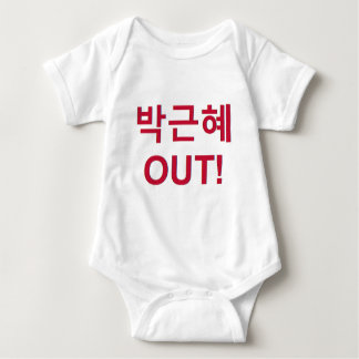 박근혜 OUT - Park Geun-Hye OUT! Baby Bodysuit