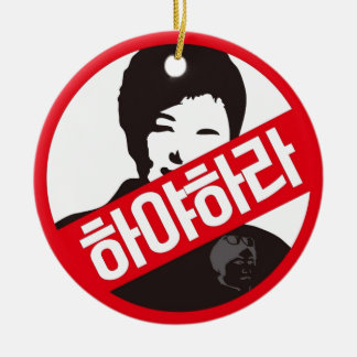 박근혜 OUT - Park Geun-Hye OUT! Round Ceramic Decoration