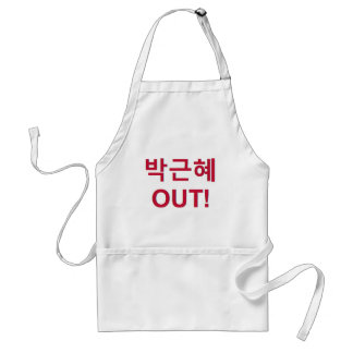 박근혜 OUT - Park Geun-Hye OUT! Standard Apron