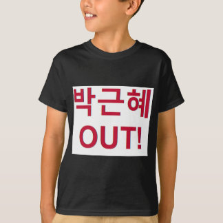 박근혜 OUT - Park Geun-Hye OUT! T-Shirt
