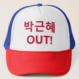 박근혜 OUT - Park Geun-Hye OUT! Trucker Hat