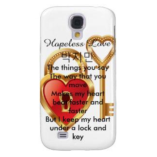 박지민 - Hopeless Love Lyrics Case