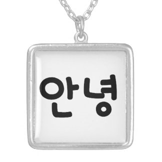 안녕 Annyeong Hello in Korean Silver Plated Necklace