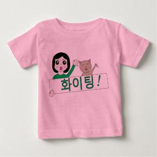 화이팅 hwaiting fighting cat korean baby wear baby T-Shirt