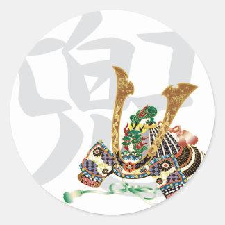 10007.kabuto japanese samurai classic round sticker