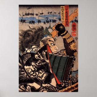 100 Brave Generals Vintage Samurai Painting Poster