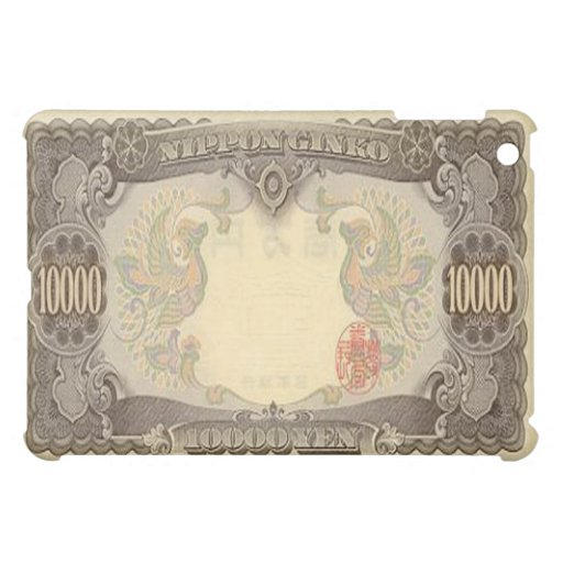 10,000 Japanese Yen Banknote iPad Case