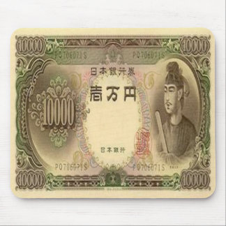 10,000 Japanese Yen Banknote Mouse Pad