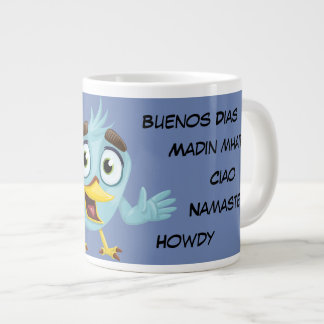 10 Ways to Say Hello Mug