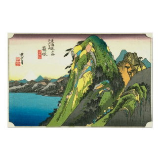 11. 箱根宿, 広重 Hakone-juku, Hiroshige, Ukiyo-e Posters