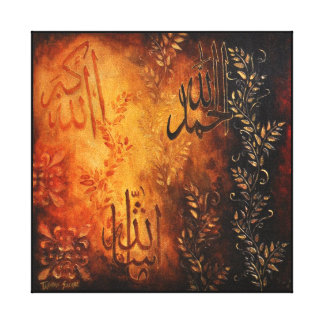11x11 Allah Praises Canvas - Original Islamic Art Canvas Print
