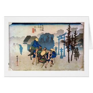12. 三島宿, 広重 Mishima-juku, Hiroshige, Ukiyo-e Card