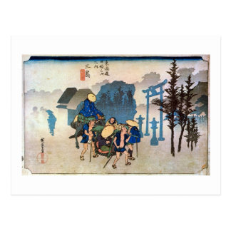 12. 三島宿, 広重 Mishima-juku, Hiroshige, Ukiyo-e Postcard
