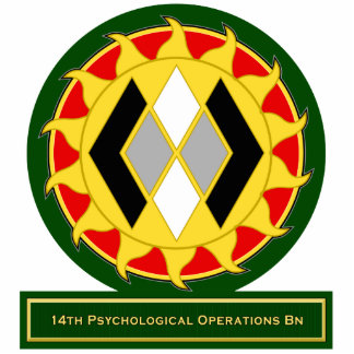 14th Psychological Operations Battalion DUI Standing Photo Sculpture