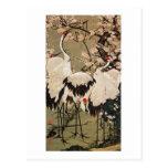 15. 梅花群鶴図, 若冲 Plum Blossoms & Cranes, Jakuchū Postcard