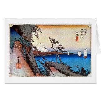 17. 由比宿, 広重 Yui-juku, Hiroshige, Ukiyo-e Greeting Card