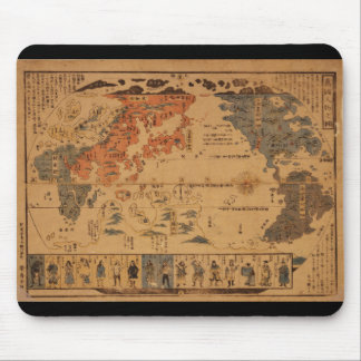 1850 Bankoku jinbutsu no zu People of many nations Mouse Pad