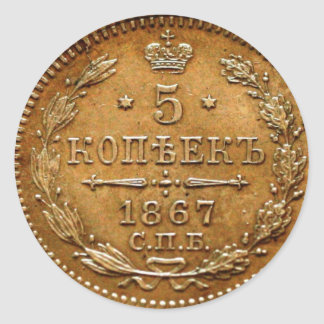 1867 gold coin classic round sticker