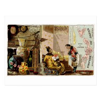 1889 Empire of Japan Postcard