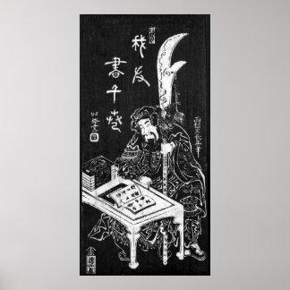18th Century Japanese Art Poster