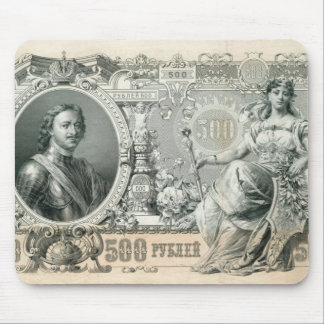 1912 Russian Empire 500 rubles bill with Tzar Pete Mouse Pad