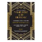 1920's Art Deco Birthday Invite Gatsby Party Gold