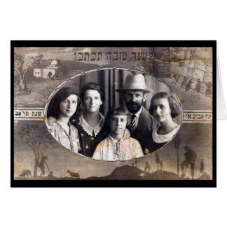 1931 Rosh Hashanah Card