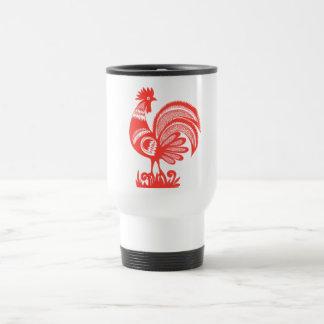 1950's Rooster Coffee Mug