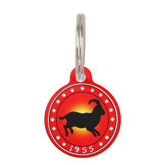 1955 Year of the Ram / Sheep / Goat Pet ID Tag