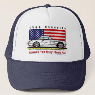 1959 Corvette Baseball / Trucker Cap