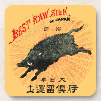 19th C. Japanese Silk Beverage Coasters