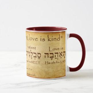 1 CORINTHIANS 13:4 HEBREW MUG