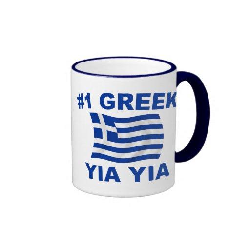 #1 Greek Yia Yia Coffee Mugs