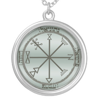 1st seal of jupiter personalized necklace
