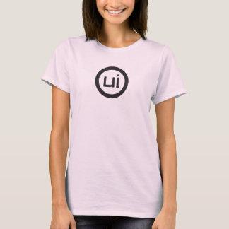2009 Ui Signature Tanktop (spaghetti straps) T-Shirt