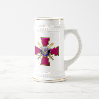 [200] Ukrainian Ground Forces Emblem Beer Stein