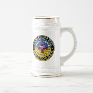 [200] Ukrainian Ground Forces [Special Edition] Beer Stein